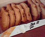 川上裕希 公式ブログ/さしいれ。 画像1