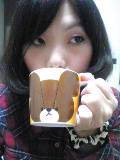 川上裕希 公式ブログ/おは! 画像1