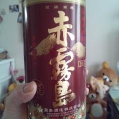 川上裕希 公式ブログ/うわーい! 画像1