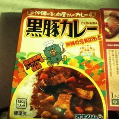 川上裕希 公式ブログ/ご当地カレー 画像1
