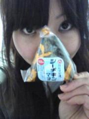 川上裕希 公式ブログ/おむすび。 画像1
