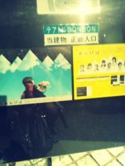 川上裕希 公式ブログ/舞台みてきたよ! 画像2