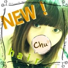 川上裕希 公式ブログ/NEW hair! 画像1