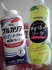 川上裕希 公式ブログ/はまってるもの。 画像1