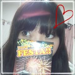 川上裕希 公式ブログ/お休みの日には。 画像1
