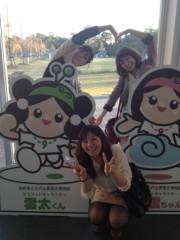 川上裕希 公式ブログ/神話博いってきたよ。 画像2