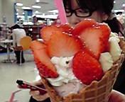 川上裕希 公式ブログ/ゆめタウン。 画像1