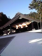 川上裕希 公式ブログ/おもひで。 画像1