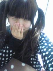 川上裕希 公式ブログ/ついんてーる。 画像1