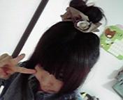 川上裕希 公式ブログ/舞台ぶりに。 画像1
