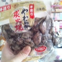 川上裕希 公式ブログ/うわーい! 画像2