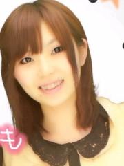 川上裕希 公式ブログ/お知らせ・ω・ 画像1