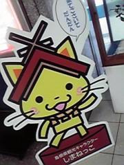 川上裕希 公式ブログ/ほんとにただいま。 画像1