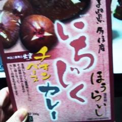 川上裕希 公式ブログ/こんなんもあるよ。 画像1
