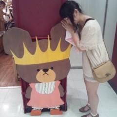 川上裕希 公式ブログ/すりすり。 画像2