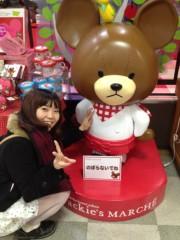 川上裕希 公式ブログ/love love love! 画像1
