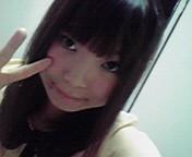 川上裕希 公式ブログ/あとちょっと! 画像1