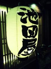 川上裕希 公式ブログ/討ち入りじゃあ! 画像1