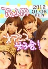 川上裕希 公式ブログ/昨日の話。 画像3