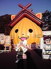 川上裕希 公式ブログ/神話博いってきたよ。 画像1