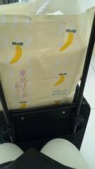 川上裕希 公式ブログ/今から! 画像1