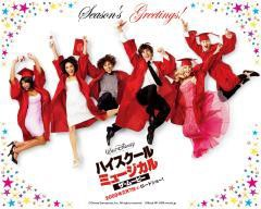 川上裕希 公式ブログ/High School Musical 画像1