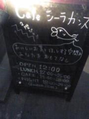 川上裕希 公式ブログ/しーらかんす。 画像1