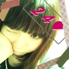 川上裕希 公式ブログ/NEW hair! 画像2