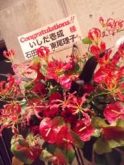 川上裕希 公式ブログ/ソウルドリームズ。 画像2