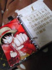川上裕希 公式ブログ/クリスマスの思ひ出。 画像1