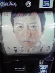川上裕希 公式ブログ/200円でした。 画像1