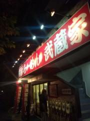 江川武蔵 公式ブログ/+ほうれん草 画像1