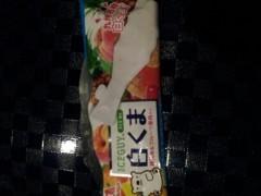 江川武蔵 公式ブログ/アイスは1日四個まで!! 画像1