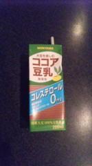 江川武蔵 公式ブログ/はまってしもーたー 画像1