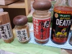 江川武蔵 公式ブログ/差し入れ♪ 画像2