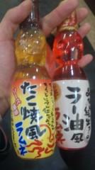 江川武蔵 公式ブログ/準レギュラー… 画像3