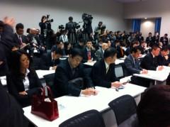 川島智太郎 公式ブログ/新しい政策研究会が開催されました 画像1