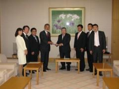 川島智太郎 公式ブログ/衆議院議長への要請 画像1
