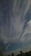 M.Rosemary 公式ブログ/雲で占う2 画像1