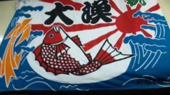 M.Rosemary 公式ブログ/大漁旗 画像1