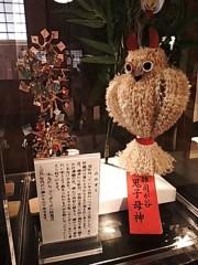 M.Rosemary 公式ブログ/雑司ヶ谷、鬼子母神さんのすすきミミズク 画像1