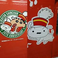 M.Rosemary 公式ブログ/#クレヨンしんちゃんの電車 画像1