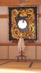 M.Rosemary 公式ブログ/八角鏡 画像1