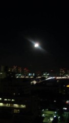 M.Rosemary 公式ブログ/満月です 画像1