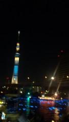 M.Rosemary 公式ブログ/東京ホタル 3 画像1