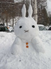 M.Rosemary 公式ブログ/かわいいo(^-^)o 画像1