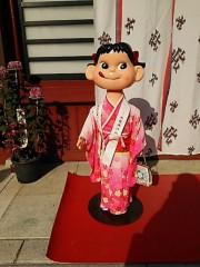 M.Rosemary 公式ブログ/ペコちゃん 画像1