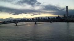 M.Rosemary 公式ブログ/都会の夕暮れも 画像1