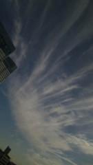 M.Rosemary 公式ブログ/雲で占う 画像1