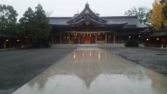 M.Rosemary 公式ブログ/寒川神社 画像1